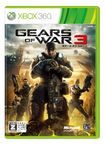 Gears of War 3 (通常版)