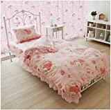 My Melody Frills Duvet cover Sheets Pillow case three-piece set for Full sized bed