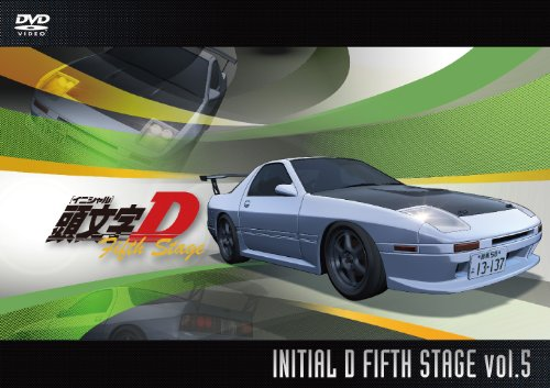 Initial D - Fifth Stage Vol.5 [Japan DVD] AVBA-62317