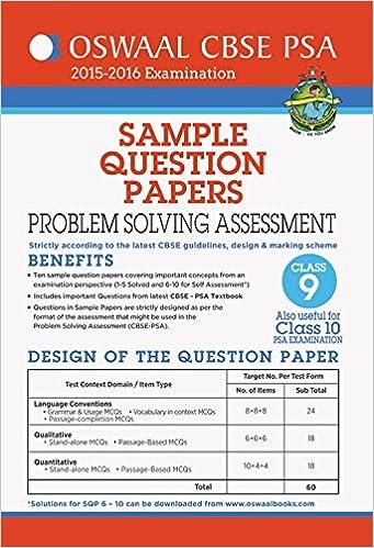 problem solving assessment sample questions