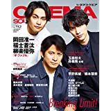 CINEMA SQUARE Vol.112