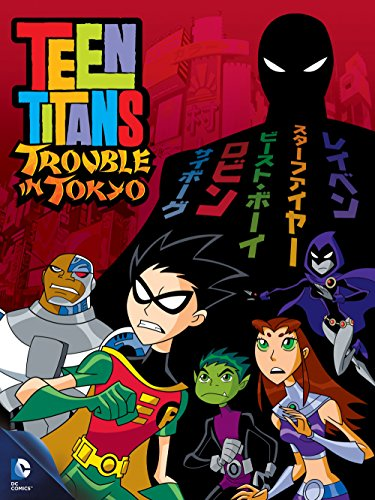 Amazon.com: Teen Titans: Trouble in Tokyo: Greg Cipes