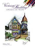top Victorian%20Buildings%20of%20the