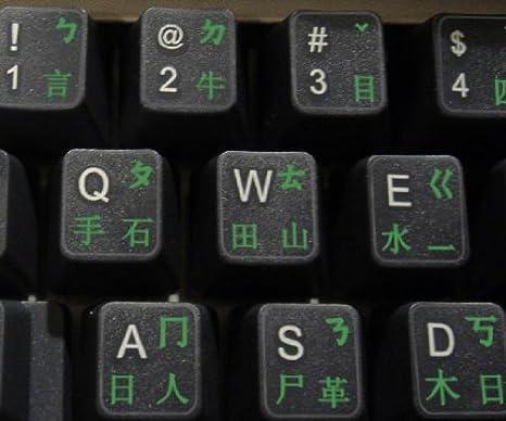 Pegatinas teclado Chino transparente con letras VERDE - Apto para cualquier ordenador o portátil teclado