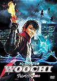 [DVD]チョン・ウチ 時空道士