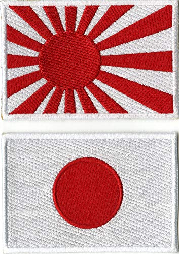 (Rising Sun Japan National Flag Patch | Iron or Sew on Embroidered Japanese Logo Patches | 2pc. Set (3.25
