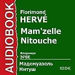 Mam'zelle Nitouche [Russian Edition] | Florimond Hervé