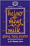The Laws of Meat and Milk, Avraham Danzig, 0910818916