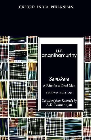 book cover of Samskara