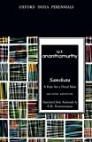 Samskara: A Rite for a Dead Man (Oxford India Perennials Series)