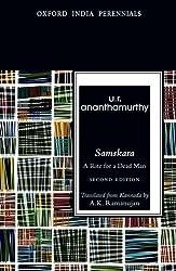 Samskara: A Rite for a Dead Man (Oxford India Perennials)