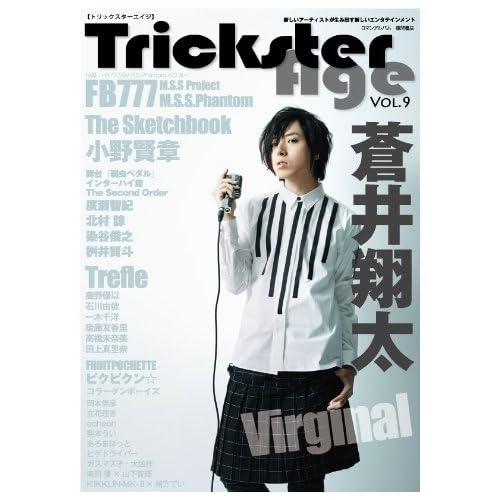 TricksterAge Vol.9 表紙画像