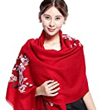 Ethnic embroidered scarf wedding dress shawl dual-use super long scarf-B One Size