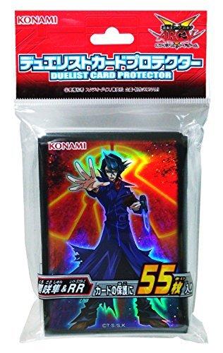 Yugioh ARC-V OCG Duellist Card Sleeve(55) Syun Kurosaki & RR