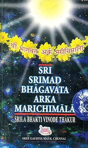 Sri Srimad Bhagavata Arka Marichimala PDF