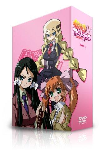 Kujibiki Unbalance: DVD Box 1