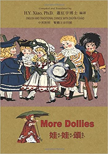Ebook-oppikirjan lataaminen More Dollies (Traditional Chinese): 02 Zhuyin Fuhao (Bopomofo) Paperback Color (Dumpy Book for Children) (Volume 2) (Chinese Edition) PDF PDB CHM