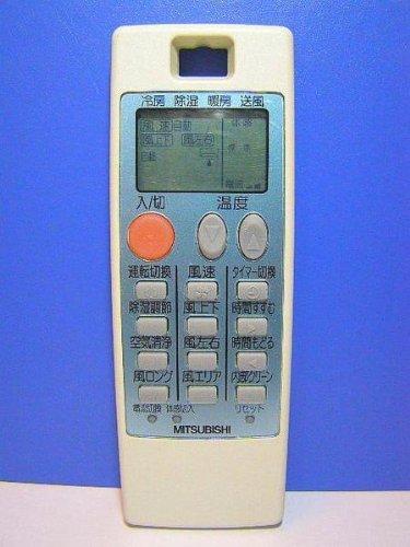 エアコンリモコン NA058
