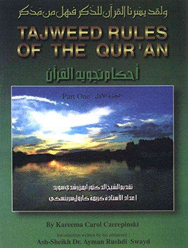 Tajweed Rules of the Qur