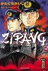 Zipang, tome 18 par Kawaguchi