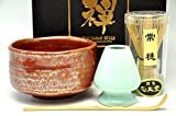 Japanese Mino Yaki ware Matcha Bowl And Tea Ceremony Set Green Tea 12.3 / 12.3 / 7.2cm (4.8 / 4.8 / 2.8inch)[7434]