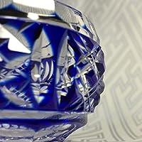 Amazon Com S2025 Satsuma Kiriko Cut Glass Sakazuki Japanese Sake Cup Luxury Than Edo Kiriko Azure Sake Cups