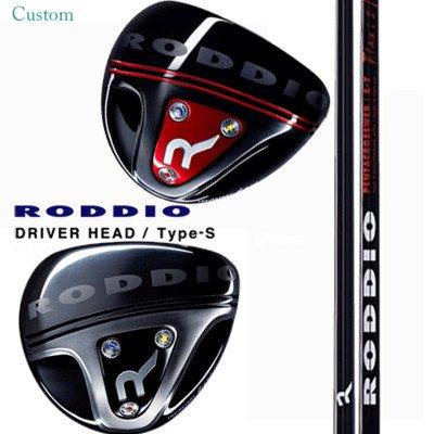RODDIO ドライバー Type-S ドライバーシャフトSシリーズ RODDIOS-6/R 9°/シルバーフェース