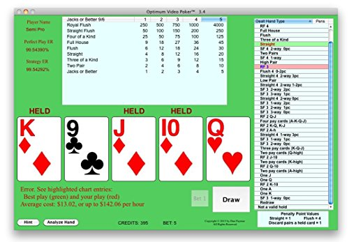 OPTIMUM Advantage Trainer Windows Macintosh Mac product image