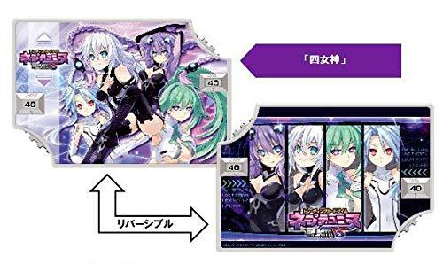 SK Japan Hyperdimension Neptunia Four Goddesses Online Character Dual Life Counter Collection Anime Girls Art