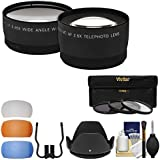 Essentials Bundle Nikon D3400 & D5600 Camera 18-55mm VR AF-P Lens 3 UV/CPL/ND8 Filters + Hood + Pop-up Flash Diffusers + Tele/Wide Lens Kit