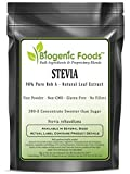 Stevia - 98% Pure Reb A - Natural Leaf Fine Powder Extract (Stevia rebaudiana), 2 kg