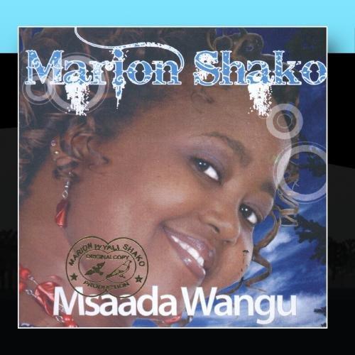 Price comparison product image Msaada Wangu