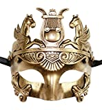 Masculine Greek & Roman Soldier Men Venetian Masquerade Mask (Gold)