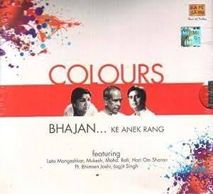 Bhimsen Joshi Bhajans Mp3 Free Download - Mp3Take