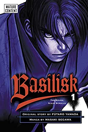 Basilisk Vol. 1 (English Edition) eBook: Futaro Yamada ...