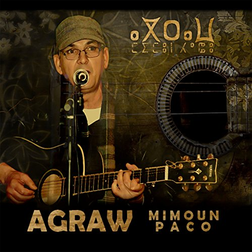 music agraw