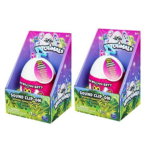 """Set of 2 Hatchimals Plush Clip On Sings and Sounds 3.5"""" Mystery Eggs"""