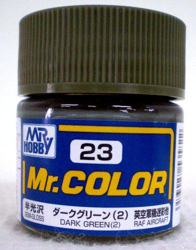 Mr.カラー C23 ダークグリーン (2)
