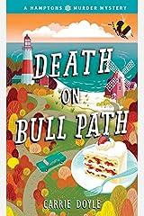 Death on Bull Path (Hamptons Murder Mysteries Book 4) Kindle Edition