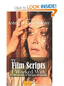 TV Film Scripts, I Worked With (Bengali Edition) Ashraf ul Alam Shikder