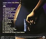 Cowboy Bebop: No Disc