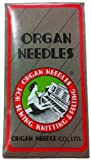 organ needles ballpoint - Ball Point Sewing Machine Needles Home-use By Organ Needles (10 Needles/pack), Select Size (Size 80 / 12 Ball Point)