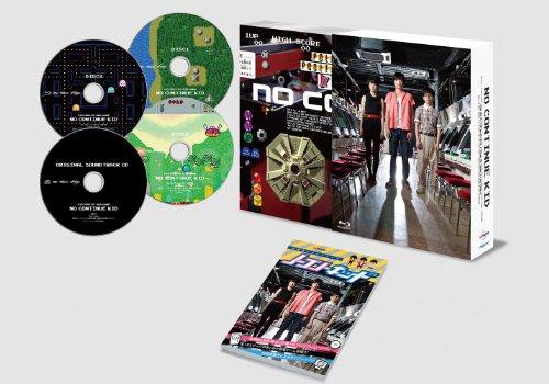 ノーコン・キッド 〜ぼくらのゲーム史〜 Blu-ray BOX