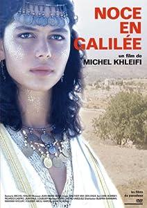"Afficher ""Noce en Galilée"""