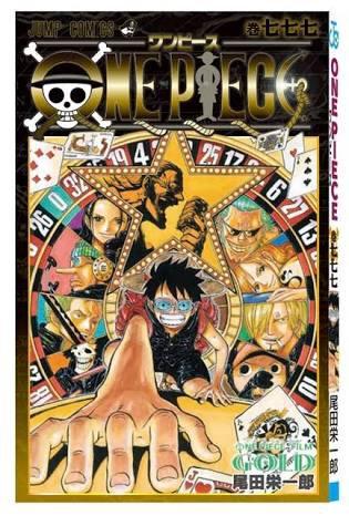 ONE PIECE FILM GOLD Vol.777 Character Guidebook Jump Comics