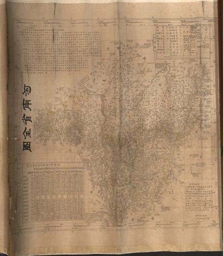 1895-map-henan-sheng-quan-tu-size-22x24-ready-to-frame-china-henan-sheng-china-henan-sh