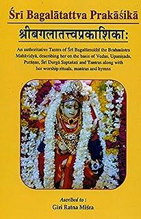 Uddisa Tantra : Sanskrit Text with Transliteration, English