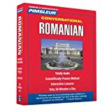 Kyпить Pimsleur Romanian Conversational Course - Level 1 Lessons 1-16 CD: Learn to Speak and Understand Romanian with Pimsleur Language Programs на Amazon.com