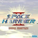 SPACE HARRIER II ~SPACE HARRIER COMPLETE COLLECTION~ ORIGINAL SOUNDTRACK(Bonus Track)
