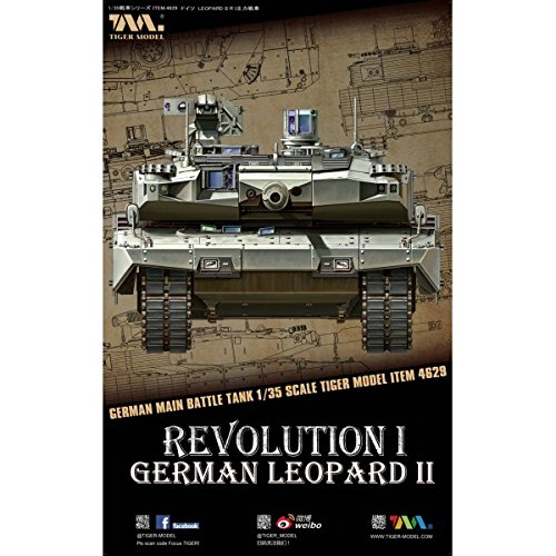 Tiger Model 1:35 German Main Battle Tank Revolution I Leopard II #4629 (Leopard 2 Main Battle Tank)
